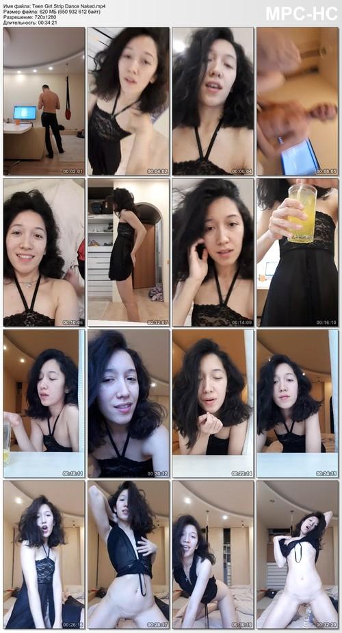 [Imagen: Teen-Girl-Strip-Dance-Naked.mp4_thumbs_2...2.54_m.jpg]
