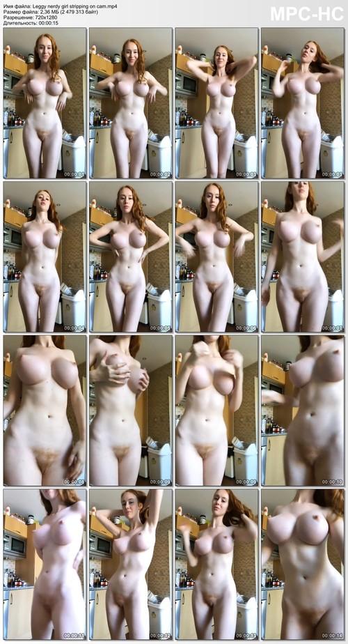 [Imagen: Leggy-nerdy-girl-stripping-on-cam.mp4_th...7.40_m.jpg]