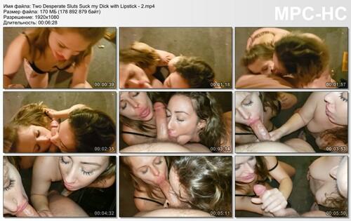 [Image: Two-Desperate-Sluts-Suck-my-Dick-with-Li...1.27_m.jpg]