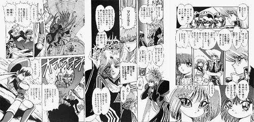https://ist6-3.filesor.com/pimpandhost.com/1/7/3/2/173207/9/T/p/J/9TpJe/0221_GURO_Choutetsu_Taitei_Tesura_Vol01_m.jpg