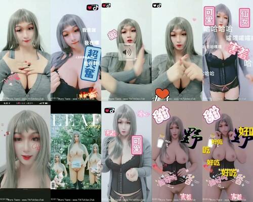 0076 TTN Young Teen Tik Tok Girl Naked Dancing Sissyaojao m - Young Teen Tik Tok Girl Naked Dancing Sissyaojao [720p / 20.59 MB]
