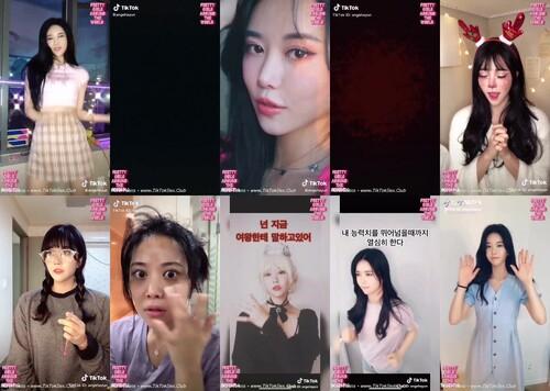 0117 AT Korean Female TikTok Erotic Videoer Best Compilation   Funny Cosplay Sexy  Cute m - Korean Female TikTok Erotic Videoer Best Compilation - Funny, Cosplay, Sexy & Cute [1920p / 399.87 MB]
