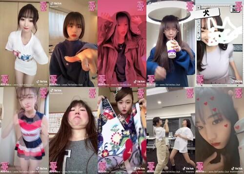 0140 AT Japanese Girls TikTok Erotic Video   Pretty Girls Around The World  13 m - Japanese Girls TikTok Erotic Video - Pretty Girls Around The World  13 [1920p / 263.13 MB]
