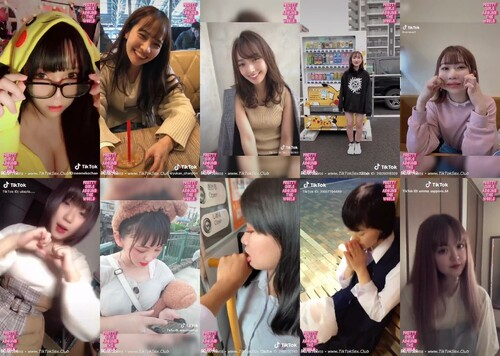 0121 AT Japanese Girls TikTok Erotic Video Complilation m - Japanese Girls TikTok Erotic Video Complilation [1920p / 234.59 MB]
