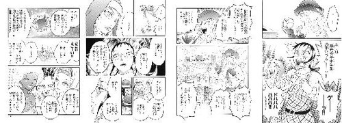 [Image: 0338_GURO_Satanister_Jap_Vol03_m.jpg]