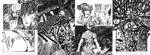 [Image: 0342_GURO_Seirei_Densetsu_Hudie_Vol01_m.jpg]