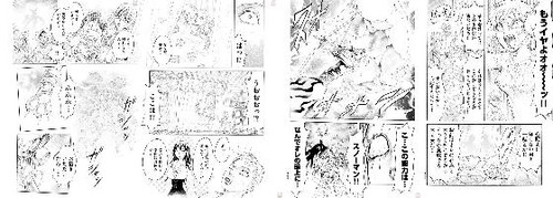 [Image: 0325_GURO_Mikamoto_Rei_Guro_Vol01_m.jpg]