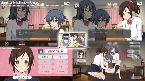 Hentai download latest HentaiCore