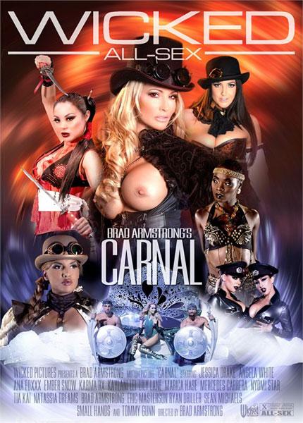 Carnal (2018)