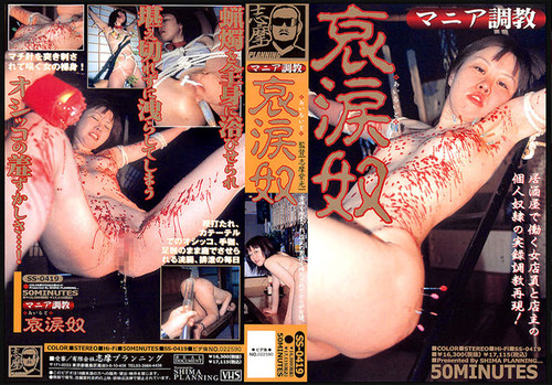 Shima-131_m.jpg