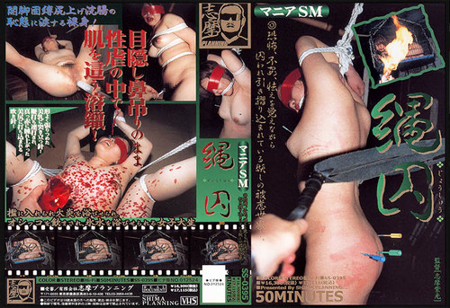 Shima-132_m.jpg