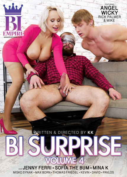 Bi Surprise 4 (2020)