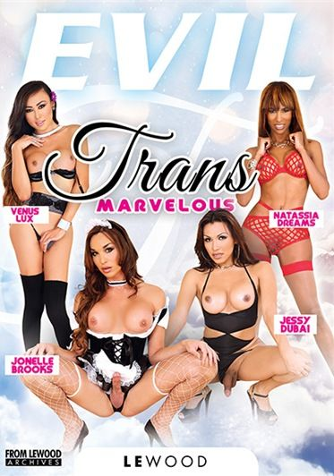 Trans Marvelous (2020)