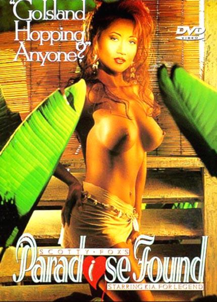 Paradise Found (1995) - Best Porn Movies & Free Porn