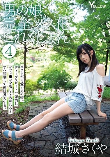 Otokonoko, Completely Female Collection 4 (2020)