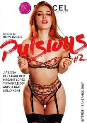 Impulses 2 (2020)
