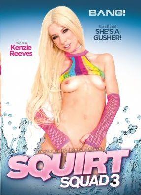 Squirt Squad 3 (2020)