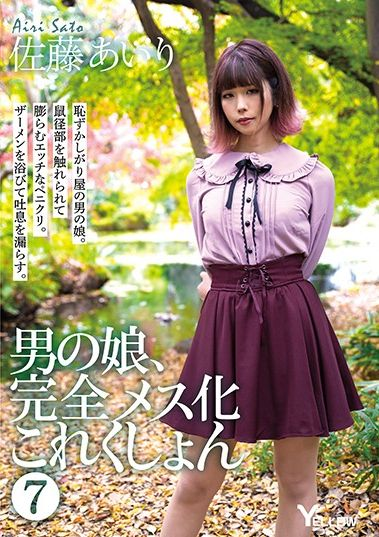 Otokonoko, Completely Female Collection 7 (2021)