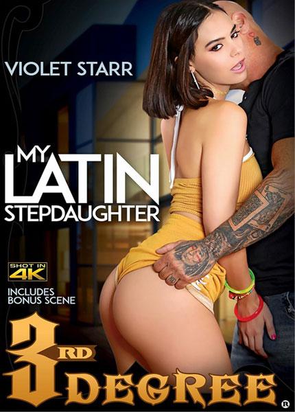My Latin Stepdaughter (2021)