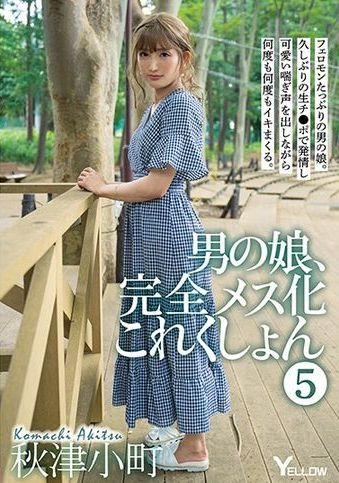 Otokonoko, Completely Female Collection 5 (2020)