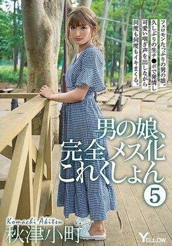 Otokonoko, Completely Female Collection 5 (2020)