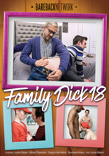 Family Dick 18 (2020)