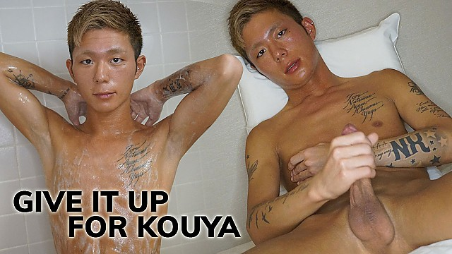 [JapanBoyz] Give It Up for Kouya