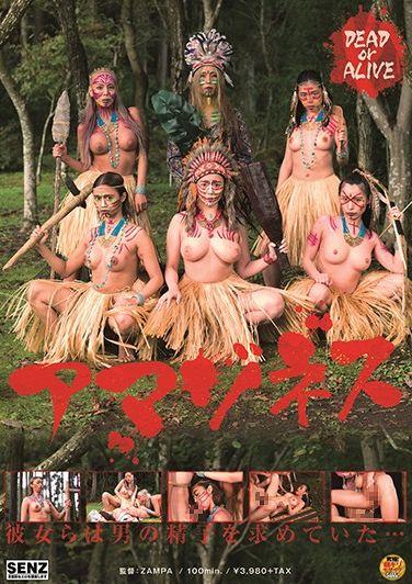 Amazones (2020)