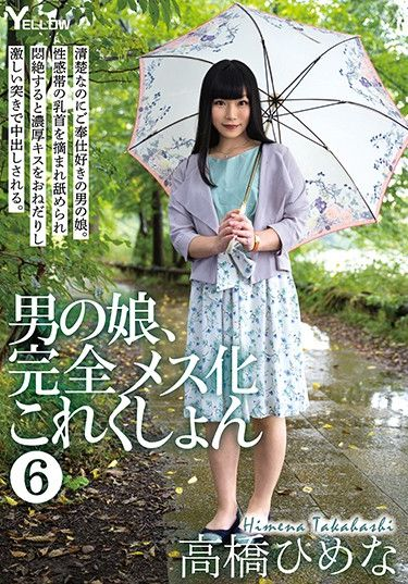 Otokonoko, Completely Female Collection 6 (2020)