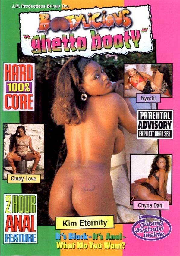 Bootylicious 10 - Ghetto Booty (1996)