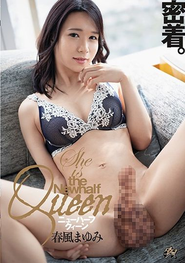 Adhesion. Shemale Queen Mayumi Harukaze (2021)