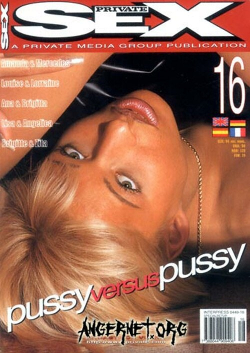 Private_Magazine_SEX_16_m.jpg