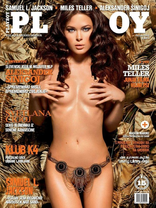Playboy_Slovenia_16_1_m.jpg