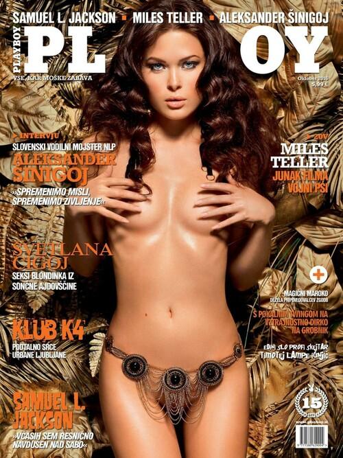 Playboy_Slovenia_Oktober_16_m.jpg