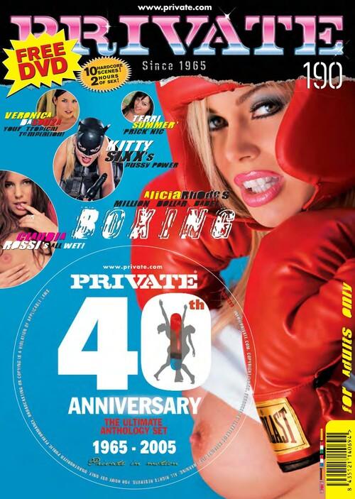 Private_Magazine_19_m.jpg